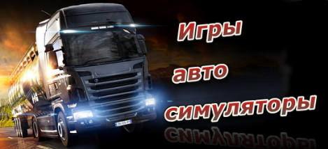 Вувузела world of tanks
